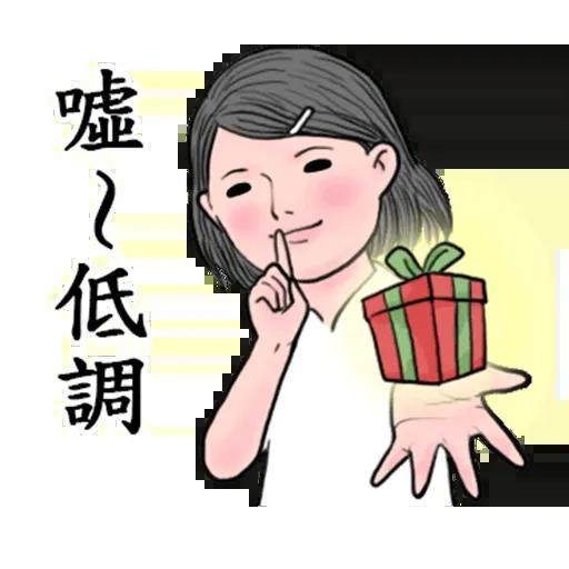 冬令進補1 - Sticker 4
