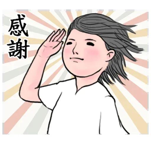 冬令進補1 - Sticker 29