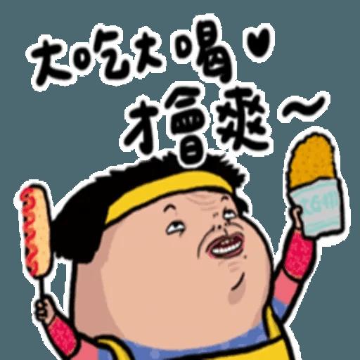 老娘兼差中 - Sticker 5