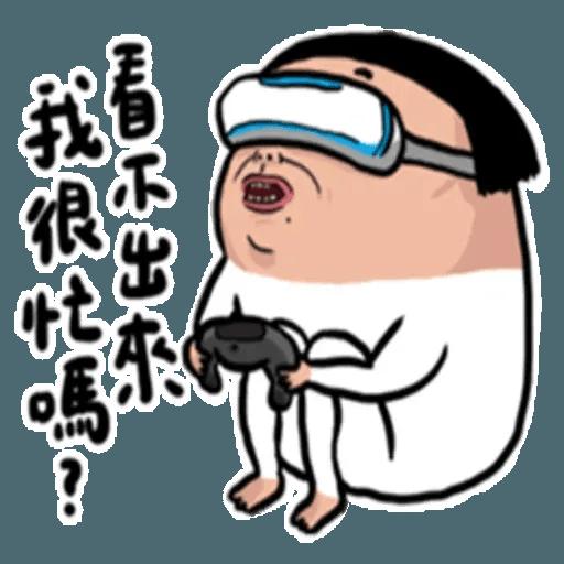 老娘兼差中 - Sticker 3