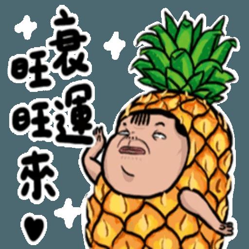 老娘兼差中 - Sticker 30