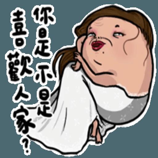 老娘兼差中 - Sticker 13