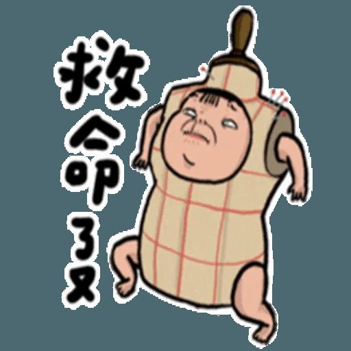 老娘兼差中 - Sticker 29