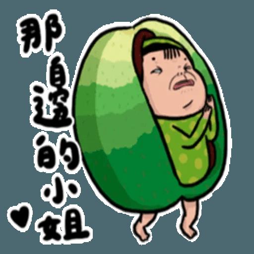 老娘兼差中 - Sticker 11