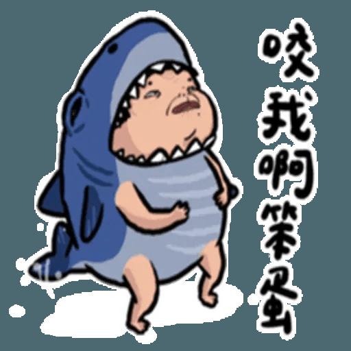 老娘兼差中 - Sticker 22