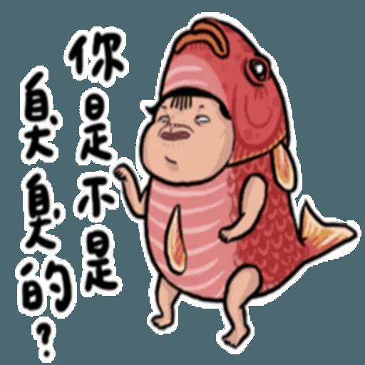 老娘兼差中 - Sticker 28