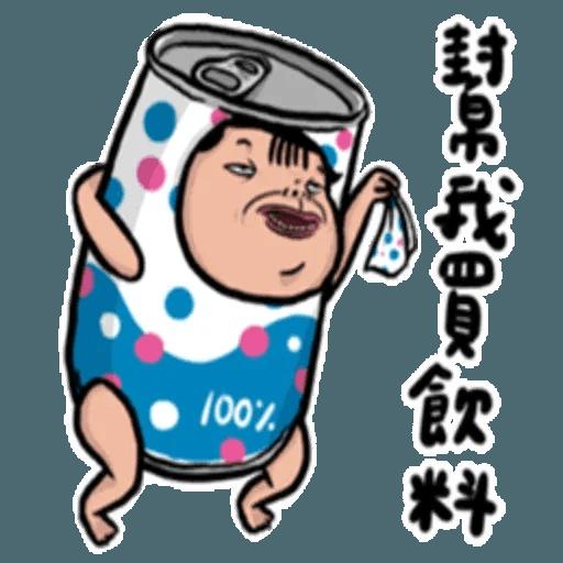 老娘兼差中 - Sticker 12
