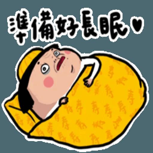 老娘兼差中 - Sticker 6