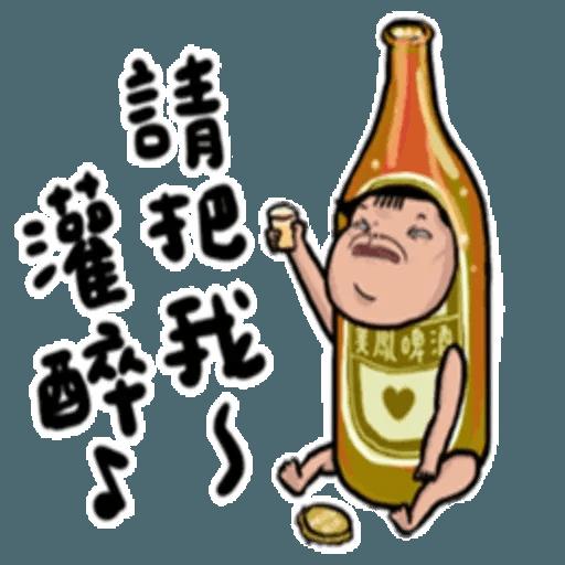 老娘兼差中 - Sticker 15