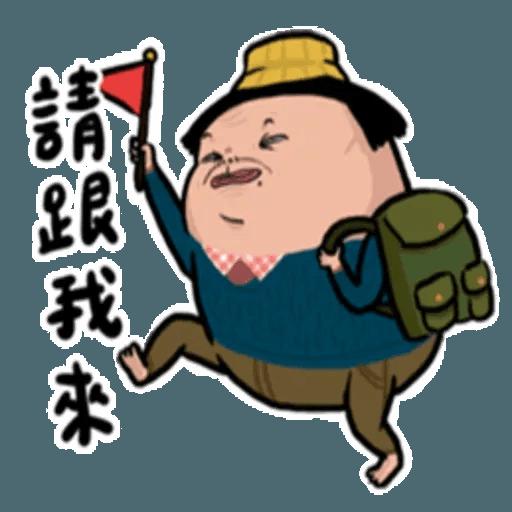 老娘兼差中 - Sticker 18