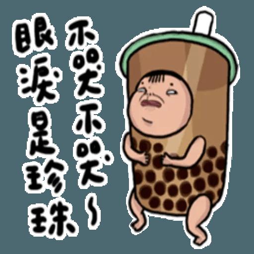 老娘兼差中 - Sticker 25