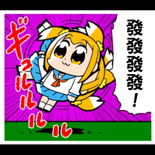 Popteamepic2 - Sticker 6