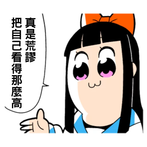 Popteamepic2 - Sticker 2