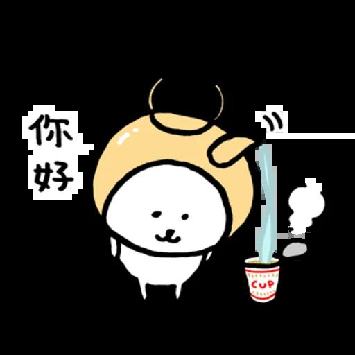 白熊(嘴饞篇) - Sticker 1