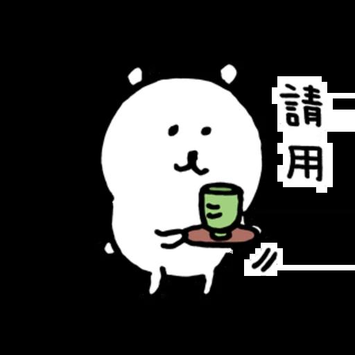 白熊(嘴饞篇) - Sticker 5