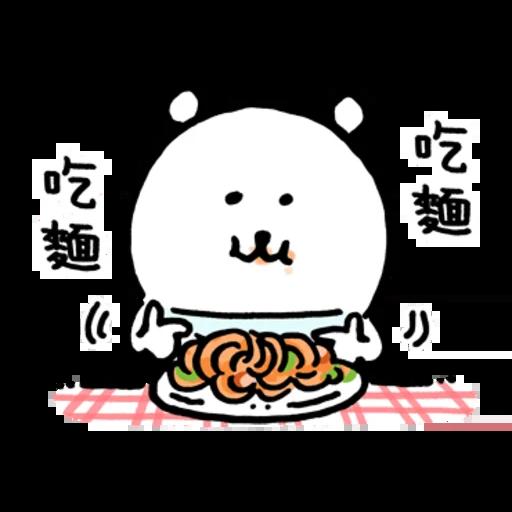 白熊(嘴饞篇) - Sticker 2