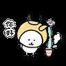 白熊(嘴饞篇) - Tray Sticker