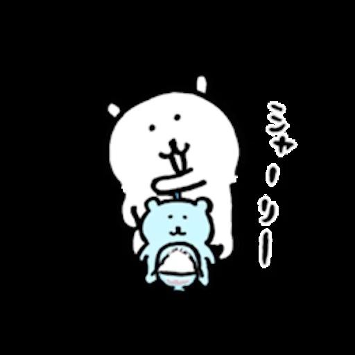 自分ツッコミくま_なつ - Sticker 21