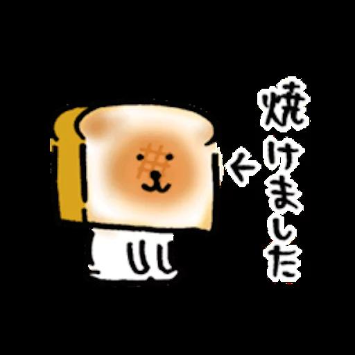 自分ツッコミくま_なつ - Sticker 12