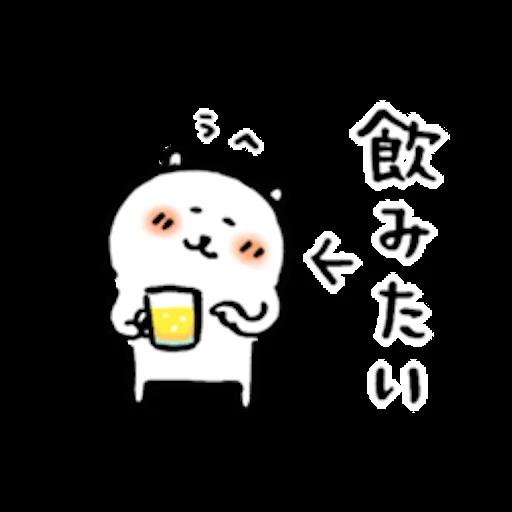自分ツッコミくま_なつ - Sticker 5