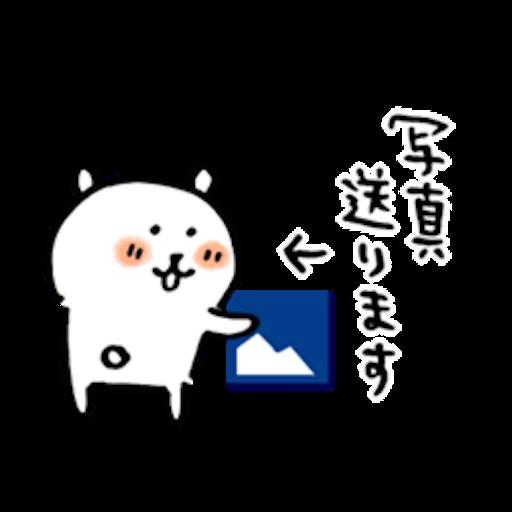 自分ツッコミくま_なつ - Sticker 7