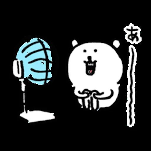 自分ツッコミくま_なつ - Sticker 20