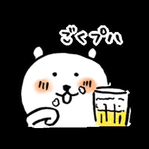 自分ツッコミくま_なつ - Sticker 16