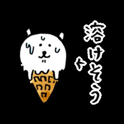 自分ツッコミくま_なつ - Sticker 3