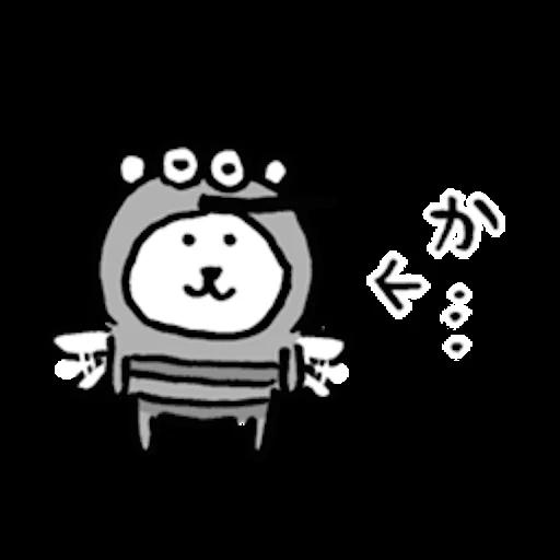 自分ツッコミくま_なつ - Sticker 8