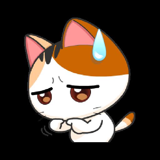 猫咪可及1 - Sticker 18