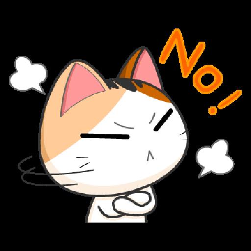 猫咪可及1 - Sticker 14