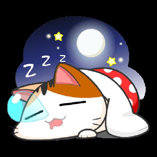 猫咪可及1 - Sticker 1