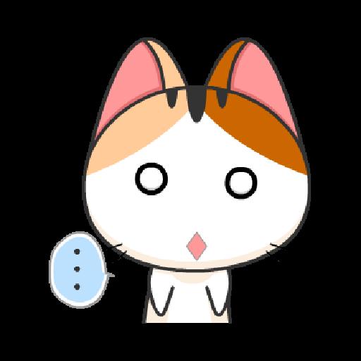 猫咪可及1 - Sticker 23