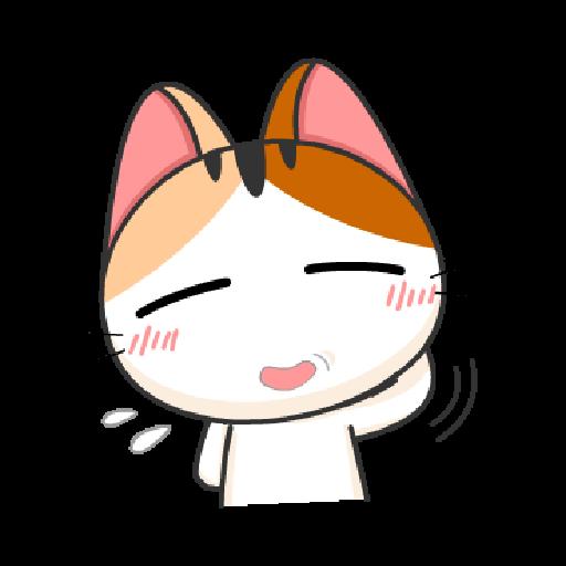 猫咪可及1 - Sticker 11