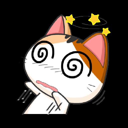 猫咪可及1 - Sticker 26