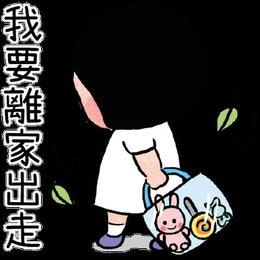細路仔唔識世界 - Sticker 6