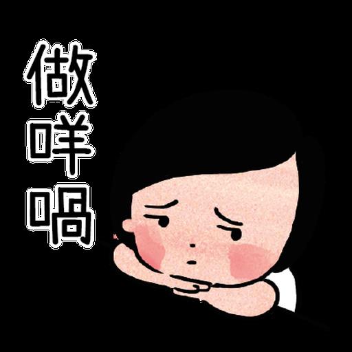 細路仔唔識世界 - Sticker 16
