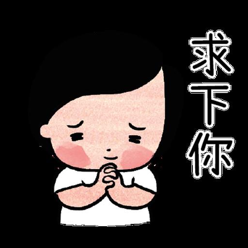 細路仔唔識世界 - Sticker 14