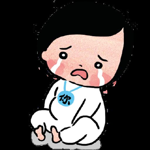 細路仔唔識世界 - Sticker 19