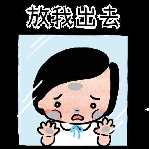 細路仔唔識世界 - Sticker 22