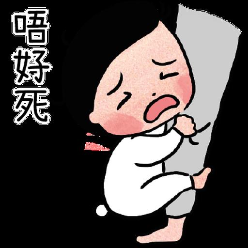 細路仔唔識世界 - Sticker 21