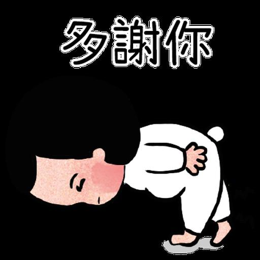 細路仔唔識世界 - Sticker 18
