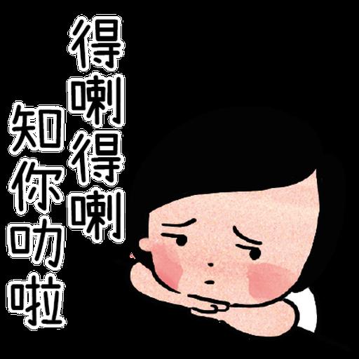 細路仔唔識世界 - Sticker 5