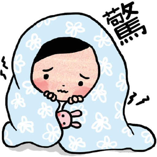 細路仔唔識世界 - Sticker 7