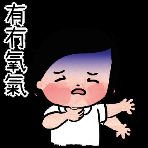 細路仔唔識世界 - Sticker 17