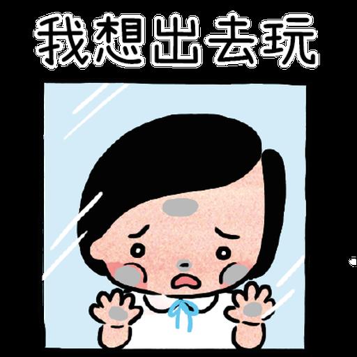 細路仔唔識世界 - Sticker 9