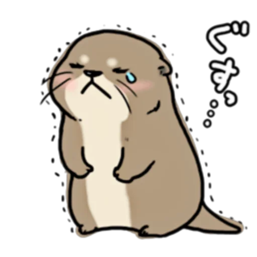 Kawauso san 3 - Sticker 16