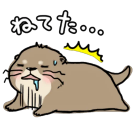 Kawauso san 3 - Sticker 19