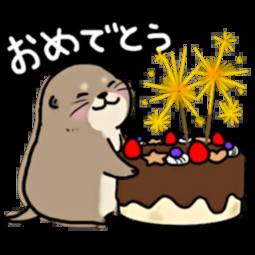 Kawauso san 3 - Sticker 6