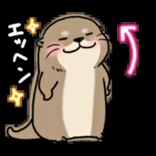 Kawauso san 3 - Sticker 15